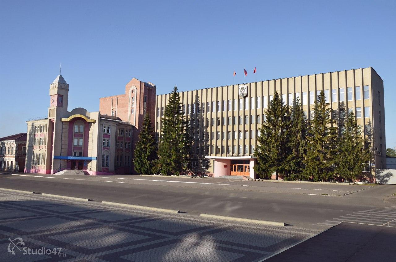 Администрация Борисоглебска