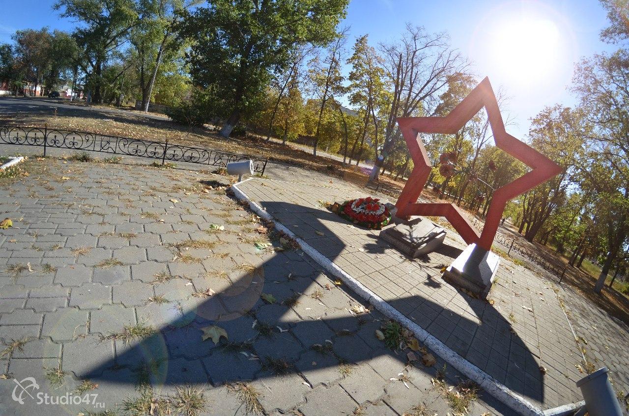 Мемориал «Звезда»