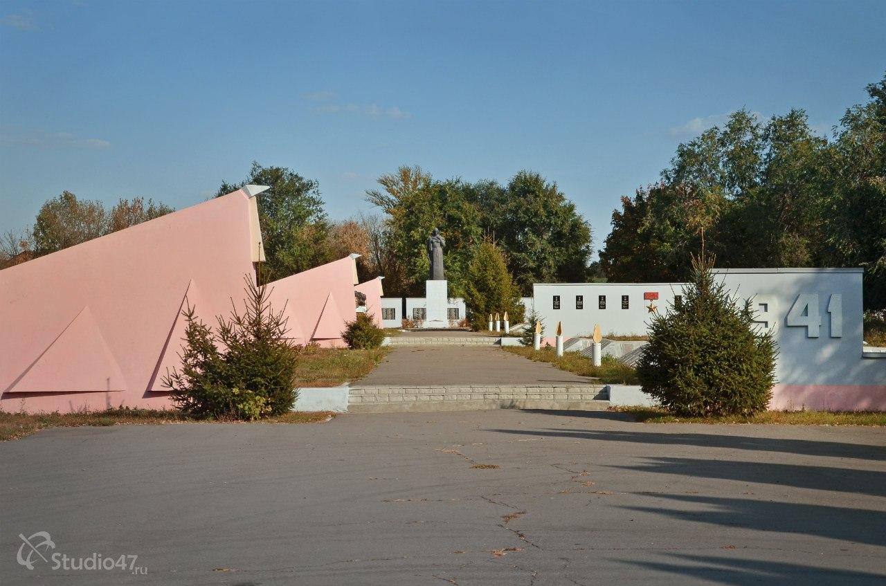 Мемориальный комплекс ВОВ