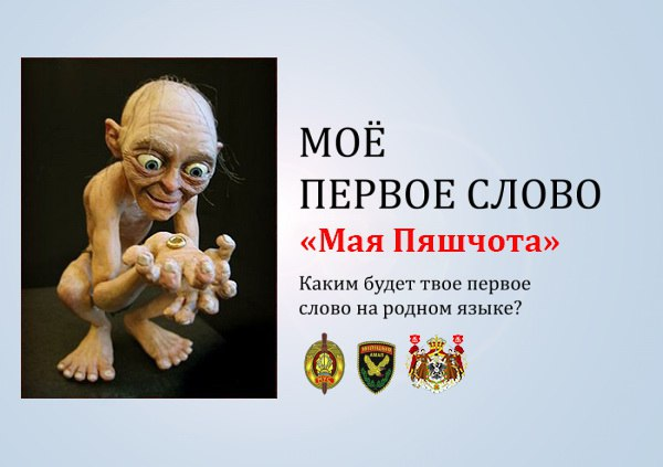 #моя прелесть #прелесть #Белорусских #Демотиваторов #Демотиватор #Прикол