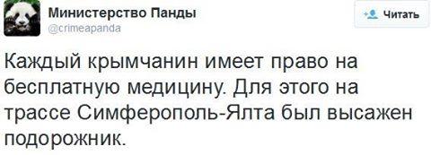 В МВФ напомнили Украине о необходимости перевести сельхозпроизводителей на общую систему налогообложения - Цензор.НЕТ 7494