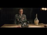 Бесславные ублюдки / Inglourious Basterds. Трейлер. (2010)
