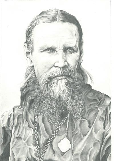 Митя Новиков