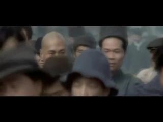Герой - A Man called hero. (1999г.).