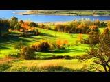 Осенняя мелодия ( Татьяна Рузавина и Сергей Таюшев)