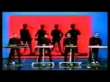 Kraftwerk - Das Model| History Porn