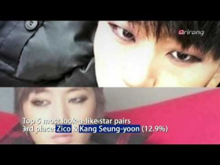 Zico and Seungyoon are 3rd on Showbiz Korea's Celebrity lookalikes
