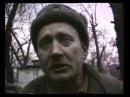 АД 1995 А. Невзоров часть 1