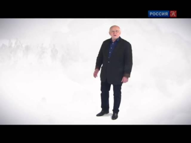 Михаил Лермонтов - Бородино