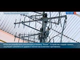 В России разработали уникальную установку