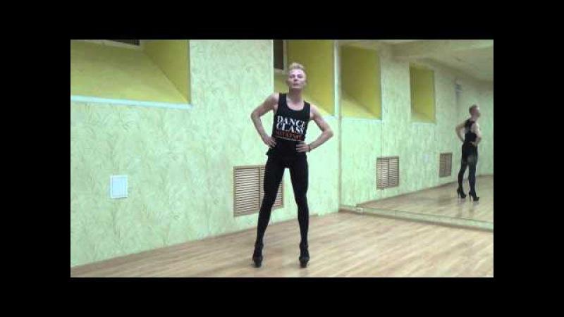 3 Online урок - Прямая и боковая волна - базовые упражнения по направлению High Heels Strip Pl...
