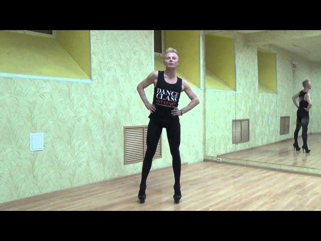 3 Online урок - Прямая и боковая волна - базовые упражнения по направлению High Heels Strip Plastic.
