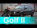 Обзор VolksWagen Golf 2 Полная версия