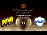 NaVi vs MVP Phoenix | TI 2015, Групповой этап, 1-я игра, 27.07.2015