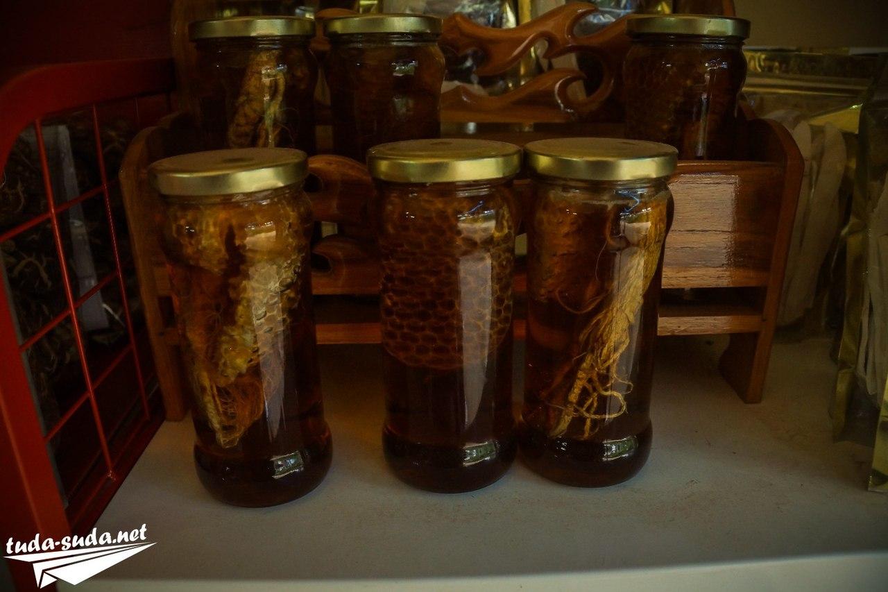 Тайский мед
