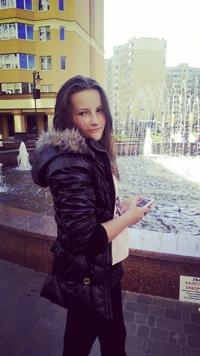 Лиза Боровик