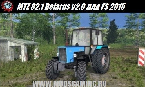 Farming Simulator 2015 download mod tractor MTZ 82.1 Belarus v2.0