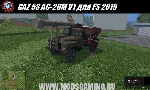 Farming Simulator 2015 download mod truck GAZ 53 AC-2UM V1