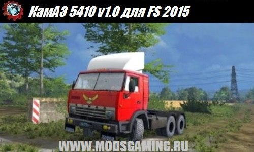Farming Simulator 2015 download mod truck Kamaz 5410 v1.0