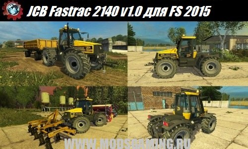 Farming Simulator 2015 download mod tractor JCB Fastrac 2140 v1.0