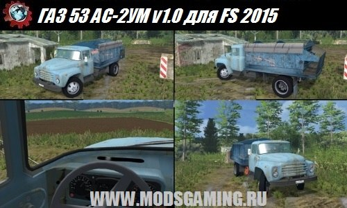 Farming Simulator 2015 download mod truck GAZ 53 AC-2UM v1.0