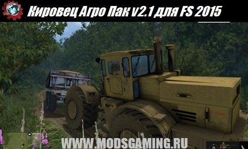 Farming Simulator 2015 download mod tractors Kirovec Agro Pak v2.1