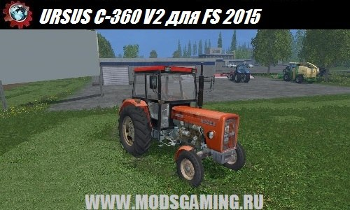 Farming Simulator 2015 download mod tractor URSUS C-360 V2