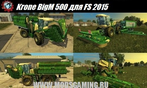 Farming Simulator 2015 download modes combine Krone BigM 500