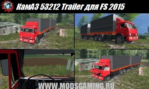 Farming Simulator 2015 download mod truck Kamaz 53212 (Red) & Trailer GKB v2.0