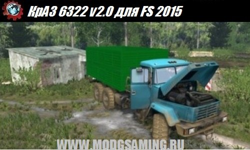 Farming Simulator 2015 download mod truck KrAZ 6322 v2.0