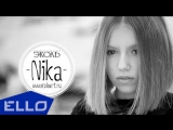 Nika (Ника) - Sing Hallelujah (Пой Аллилуйя) / ELLO UP^ /