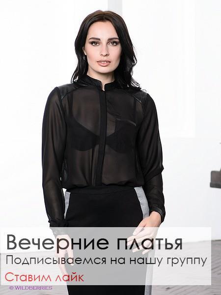 юбки в пол лето 2012 турция: