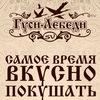 """Кафе """"Гуси-Лебеди"""" (г. Донецк)"""