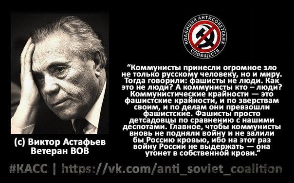Рада одобрила изменения в закон о запрете пропаганды нацизма и коммунизма - Цензор.НЕТ 5454