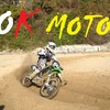 Мотоклуб и мотосервис ok-Moto