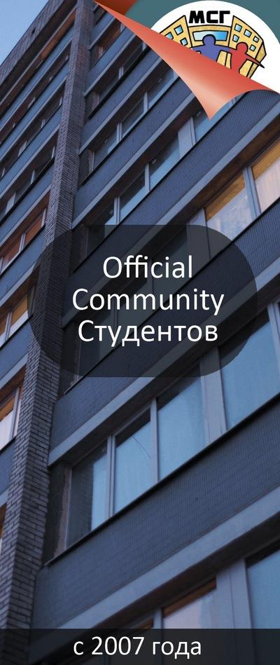Компания мир спб новоизмайловский