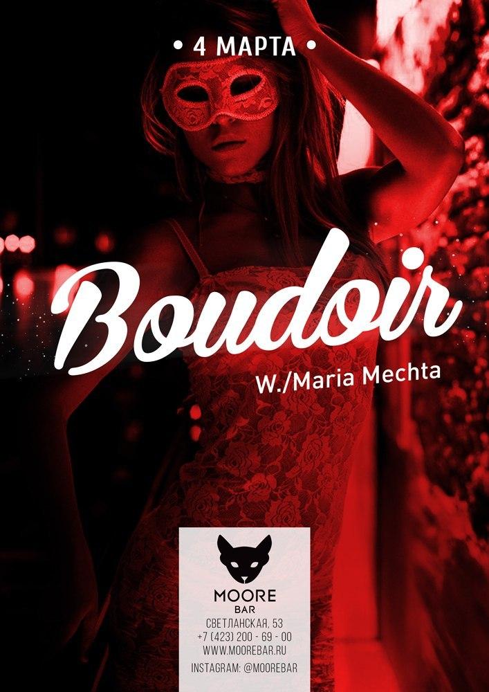 Афиша Владивосток Boudoir Party W./Maria Mechta