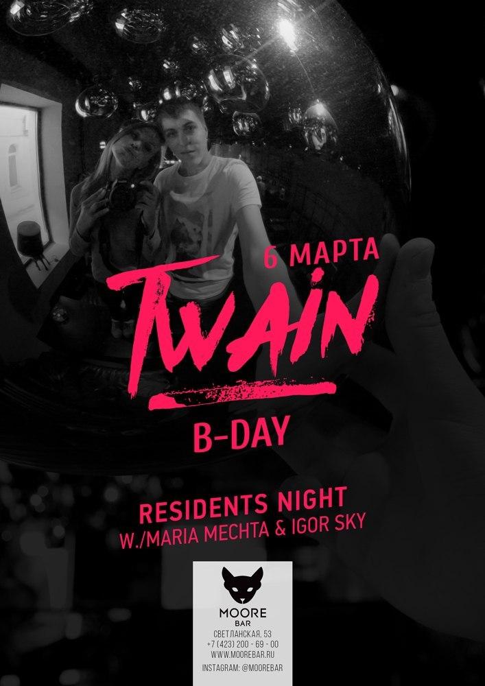 Афиша Владивосток Twain B-day Residents Night