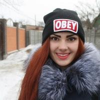 Дарья Фёдорова