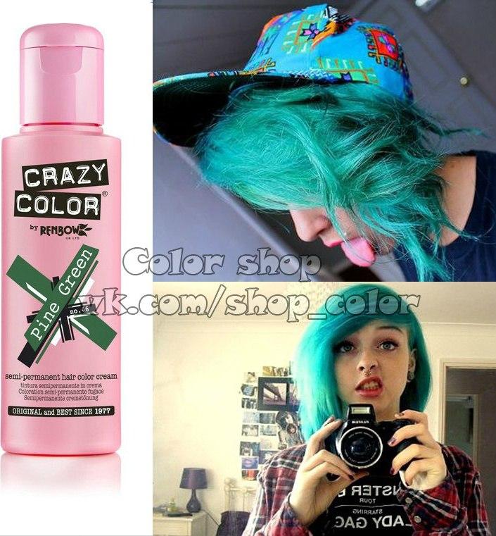 Как сделать краски для волос которые смываются