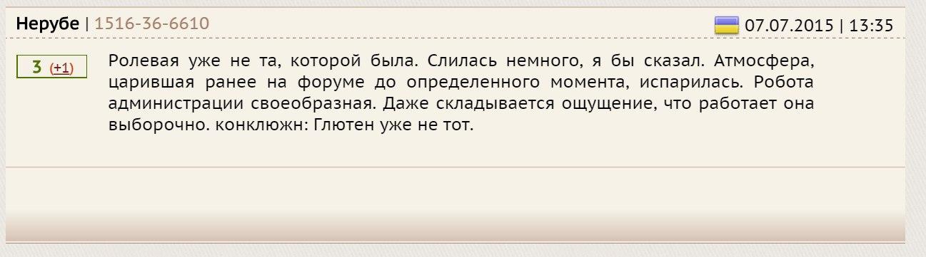 https://pp.vk.me/c624222/v624222480/44ea8/Y-OLGrxk2Mc.jpg