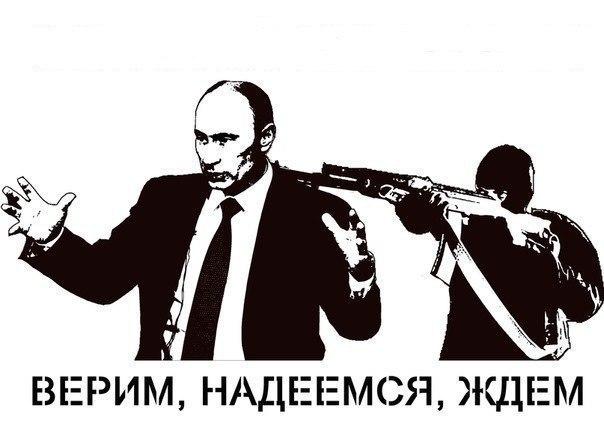 НАТО: Российские войска остаются в Украине - мы подтверждаем развертывание сил российского спецназа на Донбассе - Цензор.НЕТ 8508