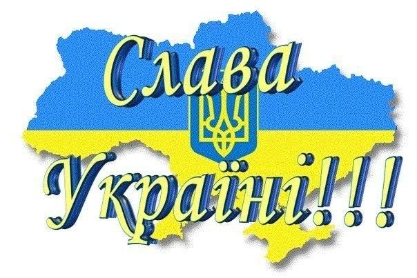 Николаевские школьники на сэкономленные деньги купили десантникам дизельный генератор - Цензор.НЕТ 4559