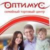 Торговый центр Оптимус г. Ульяновск
