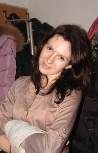 Виктория Атаманова