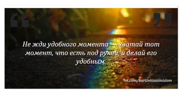 http://cs624222.vk.me/v624222564/45509/tpfC2XHSVKs.jpg