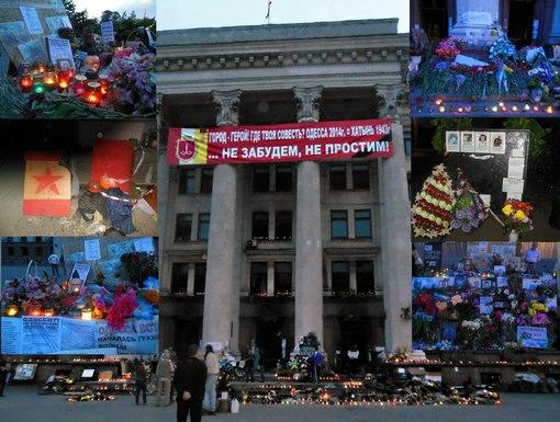 новости дня украина интернет магазин