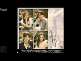 [Dorama Mania] Kyu Hyun - The Time We loved (ОСТ