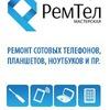 Ремонт телефонов, планшетов, ноутбуков в Рязани