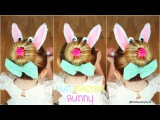 How to : Fun Easter Bunny Bun Hairstyle | Easter Hair